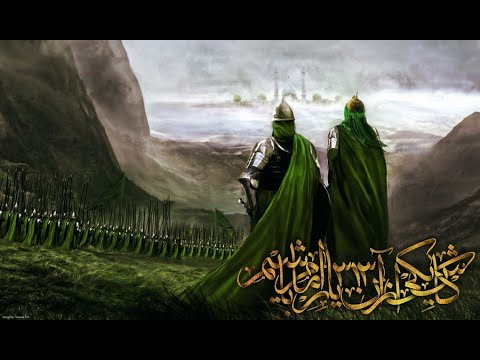 51 La segúnda Vendia de Jesús en el ISLAM junto con el IMAM Mahdi, sheij Qomi
