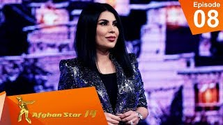 Top 12 - Afghan Star S14 - Episode 08