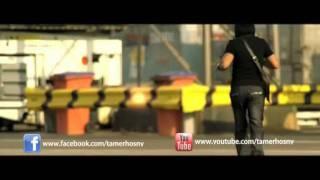 """تحميل اغاني Tamer Hosny """"elly Gai Ahla"""" clip promo برومو كليب اللي جاي احلي"""" MP3"""