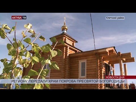 Самара какие есть храмы