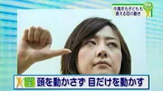 動体視力のトレーニング方法!