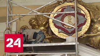 В Петербурге восстанавливают одну из главных святынь города - Александро-Невскую лавру - Россия 24