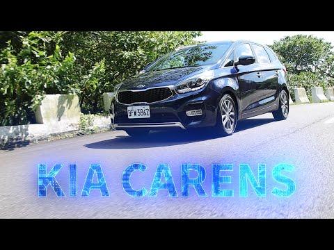 國產價格 歐洲品質 KIA Carens物超所值