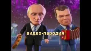Видео поздравление на свадьбу от мультличностей №2
