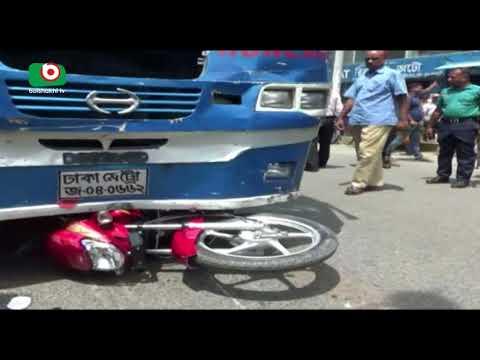 , title : 'রাজশাহী সড়ক দুর্ঘটনা   বাবু   29 আগস্ট 17'