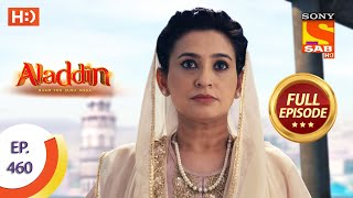 Aladdin - Ep 460  - Full Episode - 2nd September 2020