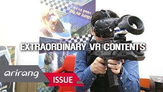 [BizSmart] STOIC Entertainment, dominating the market with its extraordinary VR contents