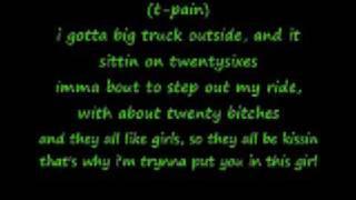 Holla Holla Lyrics- Akon