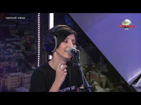 Мураками - Бред live, acoustic (Страна FM, 10.09.19)