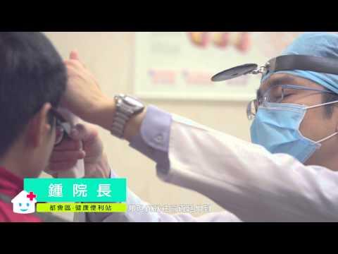 高雄市癌症健康篩檢便利網宣傳短片