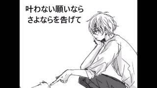 I LOVE YOU/クリス・ハート(Chris Hart)cover TAKASHI