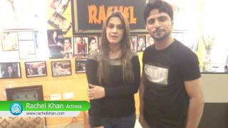 Rachel Khan is Launching her official website through Kamran Hayat CEO. Kamariiadd