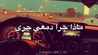 تحميل اغاني ياحب العمر - حمزة عيسي MP3
