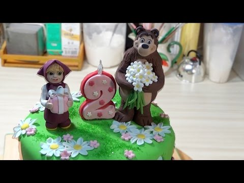 Как создать декорт Маша и медведь из мастики