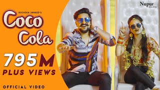 COCO COLA (Full Video) | Ruchika Jangid | Kay D | New Haryanvi Songs Haryanavi 2020 | Nav Haryanvi