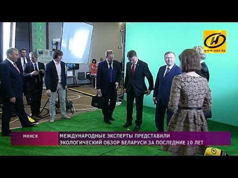 Форум экологических решений прошёл в Минске видео