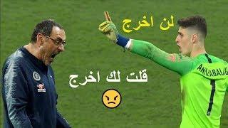 أشهر لاعبيين كرة القدم الذين رفضوا تغيير المدرب لهم ◄المركز الثالث لاعب عربى خمن من هو ؟