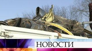 На месте авиакатастрофы в Подмосковье найдены двигатели самолета Ан-148.