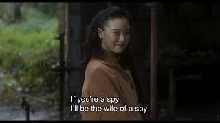 La mujer del espía - V.O.S.