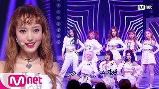 [Weki Meki - Crush] KPOP TV Show |  M COUNTDOWN 181025 EP.593