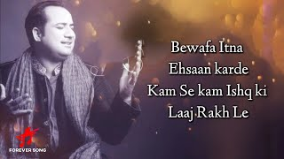 lyrics:- dard rukta nahi ek pal bhi |by- rahat fateh ali   - YouTube