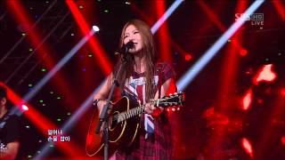 J-Min With JungMo(TRAX) - Stand Up@ Debut Stage (26 Aug,2012)