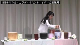 20131115 トリプル・コラボ ニコニコ☆けいこ