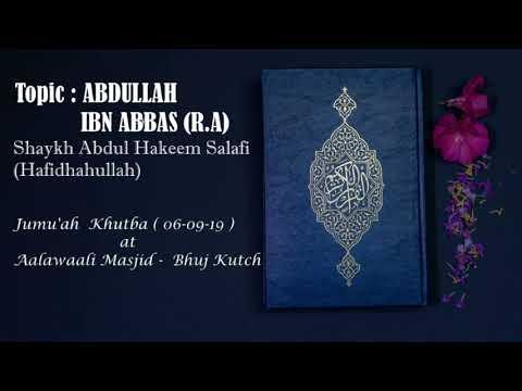 Abdullah Ibn Abbas (R.A) Ka Makaam Shaykh AbdulHakeem Salafi (Hafidhaullah)  -