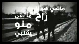 مازيكا Mohammad Majzoub - Ta3ban / محمد مجذوب - تعبان تحميل MP3