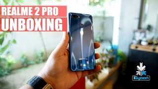 RealMe 2 Pro Unboxing and Hands On First Look