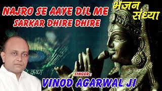 Najro Se Aaye Dil Me Sarkar Dhire Dhire Vinod Aggarwal