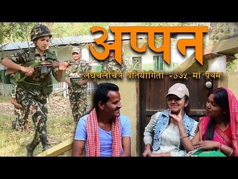 Appan (Telefilm) - Episode 454