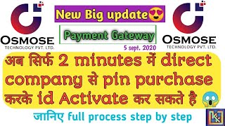 Download Osmose Technology Me 2 Minute Me Id Activate Kaise Kare Big Update Payment Gateway Integrated In Hd Mp4 3gp Codedfilm