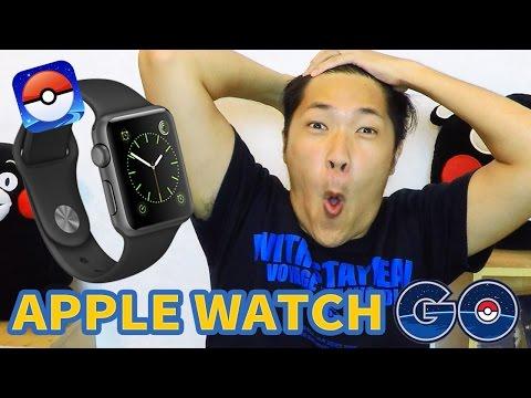 【Pokémon GO】Apple Watch 也可以玩寶可夢!?