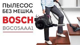 Пылесос безмешковый Bosch BGC05AAA1 от компании Cthp - видео 2