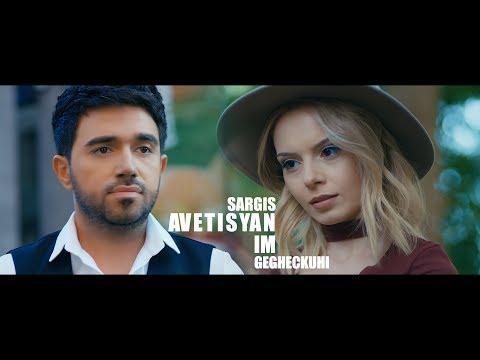 Sargis Avetisyan - Im gexeckuhi