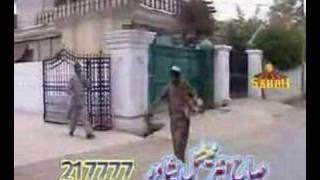 Pashto Drama Palishee Part2