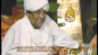 """اغاني طرب MP3 الريله - """"الليلة ليلي"""" - محمد وردي - اسماعيل حسن تحميل MP3"""