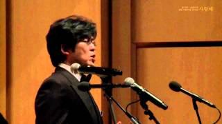 18  주님께 모든 것을 맡깁니다 송기창 - 이해욱 시 김효근 곡 사랑해 콘서트 앵콜곡