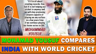 Mohammad Yousuf Compares India with World Cricket | Basit Ali Show