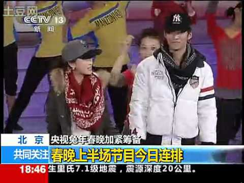 20100119 CCTV news channel Spring Festival Gala Rehersals - Han Geng
