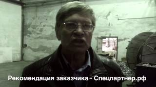 "ООО ""КиК"""