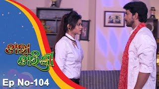 Tara Tarini | Full Ep 104 | 6th Mar 2018 | Odia Serial - TarangTV