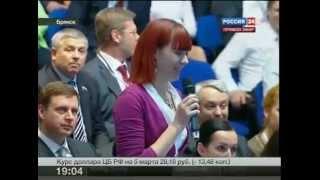 Хороший вопрос Путину-))) Смотреть всем!!!.flv