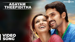 Agayam Theepiditha Official Full Video Song