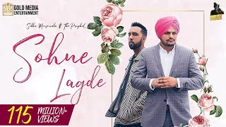 Presenting New Romantic Song 'Sohne Lagde' in Souful Voice of Sidhu Moose Wala ft The PropheC.   Available ON :- Gaana : https://bit.ly/2Xz0Kmt Saavn : http://bit.ly/2O5d4GS iTunes : https://apple.co/2xIDe6Y Hungama : https://bit.ly/2XPCA6z Wynk : https://bit.ly/2xEgzJf Amazon : https://amzn.to/2xICpuU  Do Subscribe & Be A Part Of My Life - http://bit.ly/SubscribeSidhuMoosa  Song : Sohne Lagde Singer : Sidhu Moose Wala, The PropheC Lyrics : Sidhu Moose Wala, The PropheC Music : The PropheC Video : Agam Maan Co-Director :Azeem Maan  Digital Distribution Partner : Sky Digital Instagram : http://bit.ly/Skydigital   Enjoy And Stay Connected With Artist || SIDHU MOOSE WALA   Click to Subscribe - http://bit.ly/SubscribeSidhuMoosa Twitter - https://www.twitter.com/iSidhuMooseWala Facebook - https://www.facebook.com/SidhuMooseWala Instagram - https://instagram.com/Sidhu_MooseWala SnapChat - https://www.snapchat.com/add/SidhuShubh