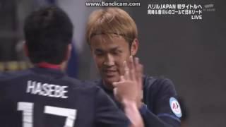 サッカー日本代表ブルガリア戦7-2全ゴールハイライト