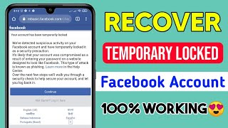 How To Recover Facebook Temporary Locked Account | Unlock Fb Locked Account 2021