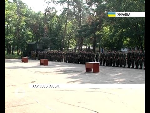 228 молодших лейтенантів склали присягу на вірність Україні