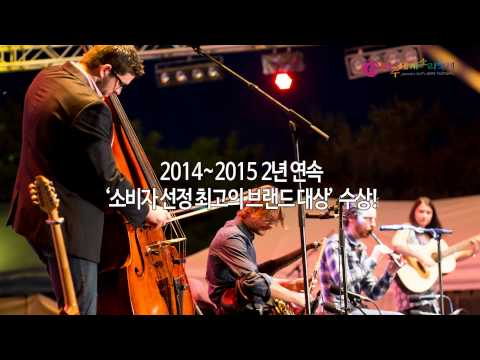 2015 14th Jeonju Int'l Sori Festival, first film
